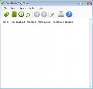 Программа для хранения заметок CloudPad