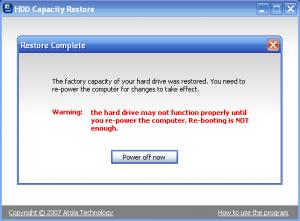 Информация о необходимости выключить компьютер